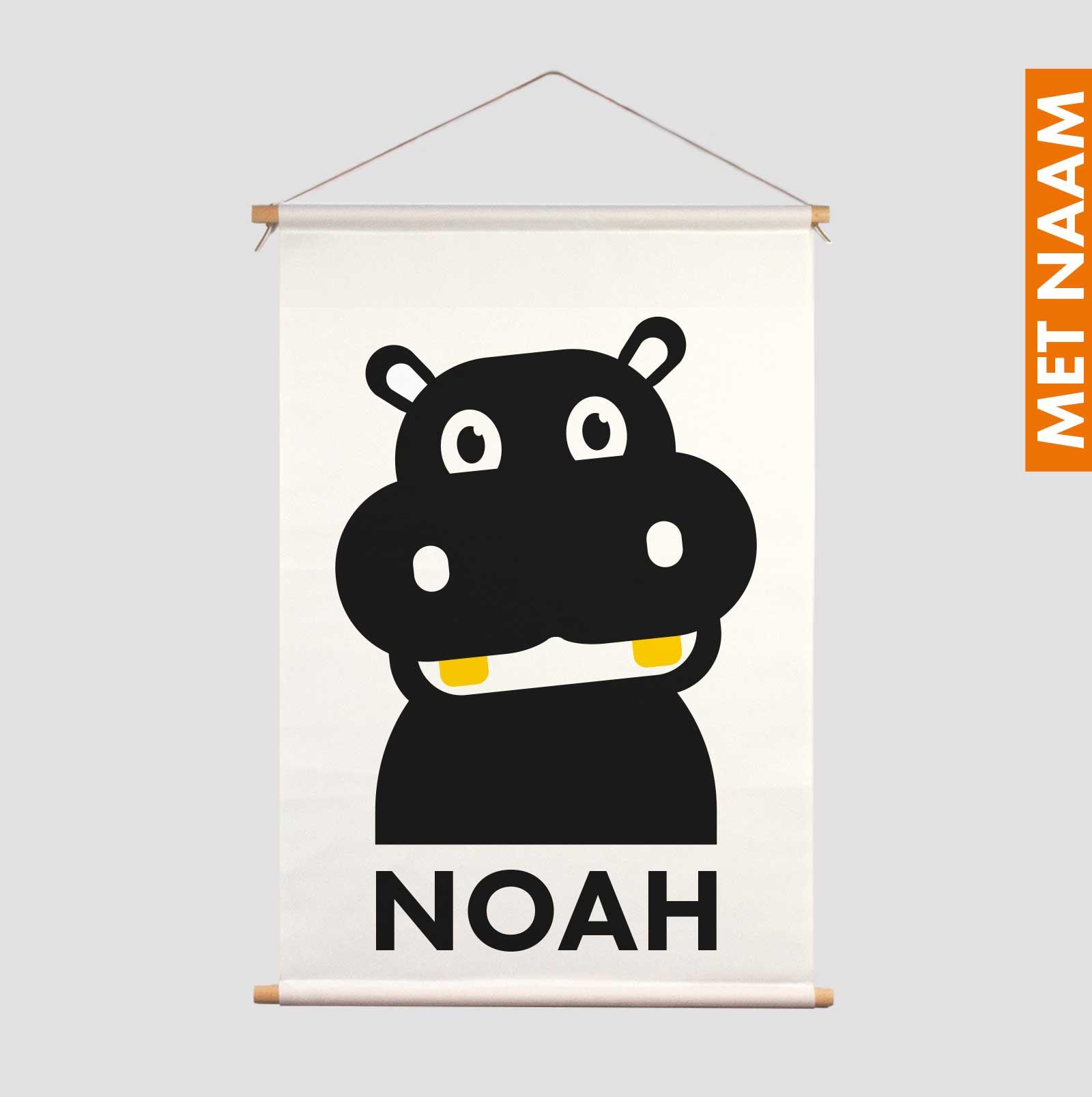 Textielposter gepersonaliseerd met naam Noah zwart-wit print aapje Pie Hippo t'amo nijlpaard zwart wit kraamcadeau jungle decoratie kinderkamer